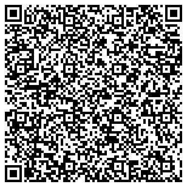 QR-код с контактной информацией организации ТОО «СТЭП ЛОДЖИК АЗИЯ»