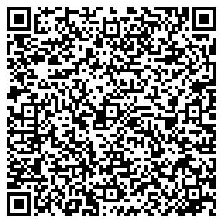 QR-код с контактной информацией организации Частное предприятие MS Service