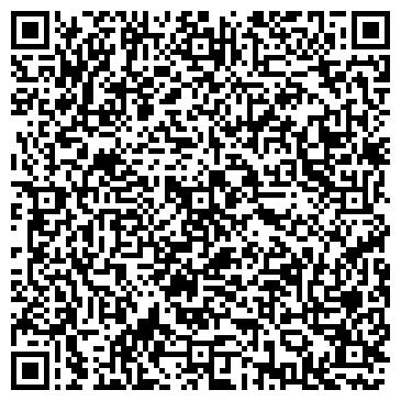 QR-код с контактной информацией организации ТОО «КВАЗАР Technologies»