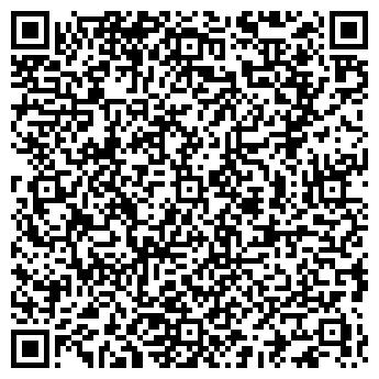 QR-код с контактной информацией организации Общество с ограниченной ответственностью ТОО «АПТ Восток»