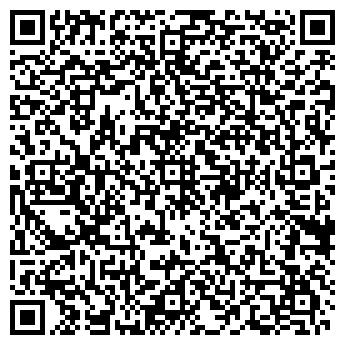 """QR-код с контактной информацией организации Веб-студия """"Создатели"""""""