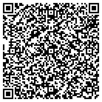 """QR-код с контактной информацией организации Другая Компания """"ASP"""""""