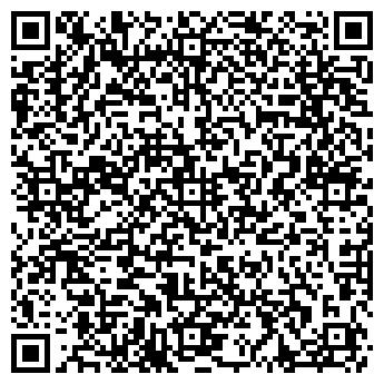 QR-код с контактной информацией организации Общество с ограниченной ответственностью TOO «Comfortune»