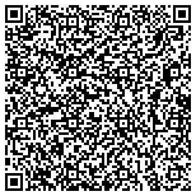 """QR-код с контактной информацией организации Другая ТОО """"Инновационное предприятие """"МЕТА - Казахстан"""""""