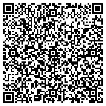 QR-код с контактной информацией организации Другая ТОО ТЕХНОТОРГ МСБ