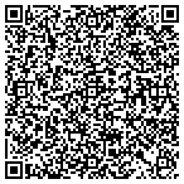 QR-код с контактной информацией организации СOMPLIT 1C-ФРАНЧАЙЗИ