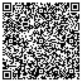 QR-код с контактной информацией организации KamnedSoft