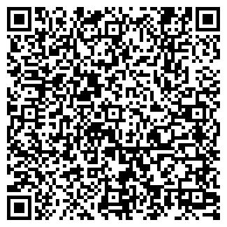 QR-код с контактной информацией организации CompRemont, Частное предприятие