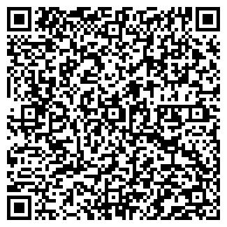 QR-код с контактной информацией организации ИП Фахурдинов