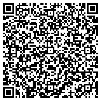 """QR-код с контактной информацией организации Частное предприятие """"R-SERVICE"""""""