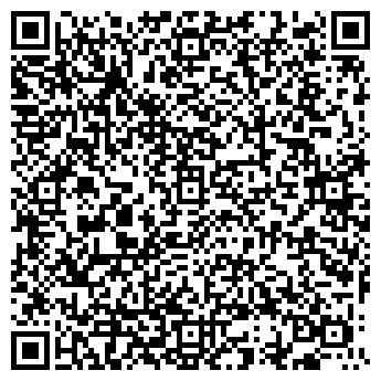 """QR-код с контактной информацией организации ИП """"IT STANDART"""""""