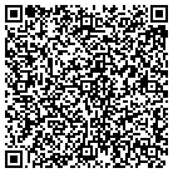 QR-код с контактной информацией организации ИП Машинский