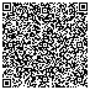"""QR-код с контактной информацией организации Интернет магазин """"E-TIME"""""""