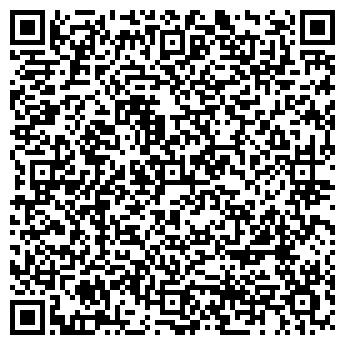 """QR-код с контактной информацией организации ИП """"Шорманова А.М"""""""