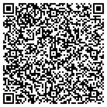 QR-код с контактной информацией организации 1C Франчайзи K-service, Частное предприятие