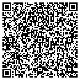 QR-код с контактной информацией организации Общество с ограниченной ответственностью S2B