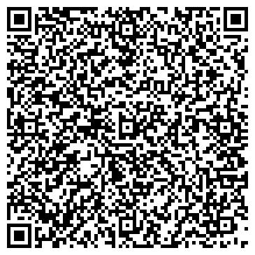 QR-код с контактной информацией организации филиал ТОО АЛСИ Сервис в г. Астана