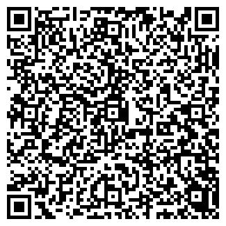 QR-код с контактной информацией организации Digital Studio