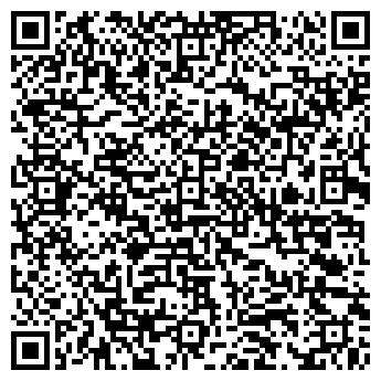 """QR-код с контактной информацией организации Общество с ограниченной ответственностью ТОО """"ВЭБИЛЗ"""" (""""LLP """"WEBILS"""")"""