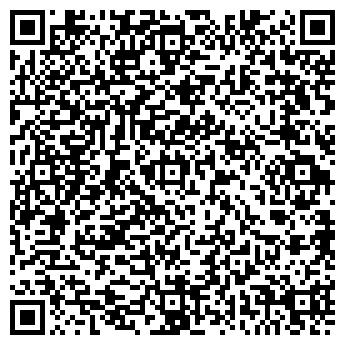 QR-код с контактной информацией организации Агентство «GRAV», Частное предприятие