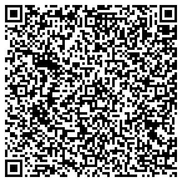 """QR-код с контактной информацией организации Учебный центр """"Озу"""""""