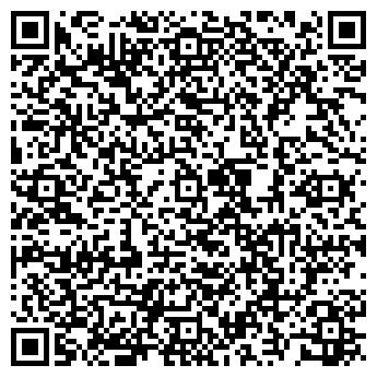 QR-код с контактной информацией организации New Technology Group