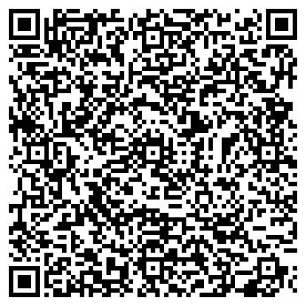 QR-код с контактной информацией организации компания IBase