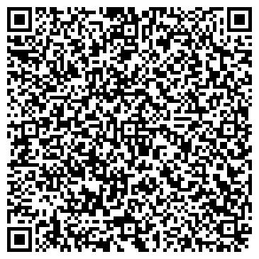 QR-код с контактной информацией организации ТОО «Центр Профессионального Обучения Лидер НС»