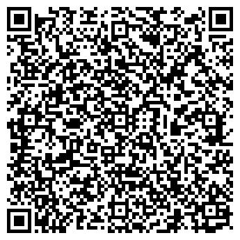 QR-код с контактной информацией организации Веб - студия