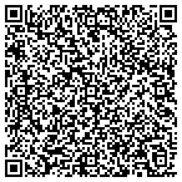 """QR-код с контактной информацией организации ТОО """"MATT Advertising"""""""