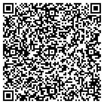 QR-код с контактной информацией организации Студия «Люкс»