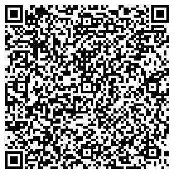 QR-код с контактной информацией организации Boscaini Company
