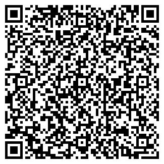 QR-код с контактной информацией организации ИП ИНКОМ