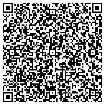 QR-код с контактной информацией организации 1С:Фрачайзинг Ваниев Алматы