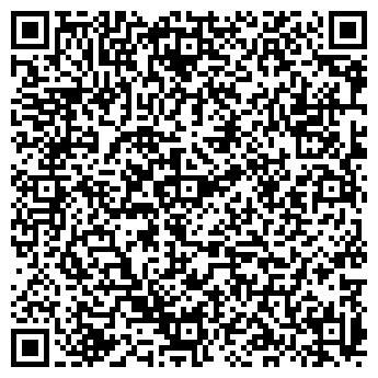 """QR-код с контактной информацией организации TOO """"Asia - service ltd"""""""