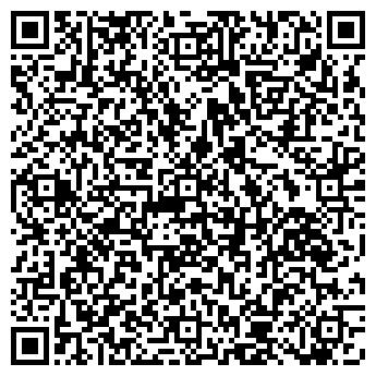 QR-код с контактной информацией организации ИП Almaty-Service, Частное предприятие