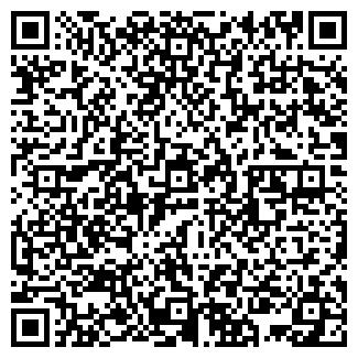 QR-код с контактной информацией организации ИП PRO FIX IT, Частное предприятие