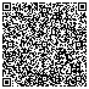 QR-код с контактной информацией организации DATAREC Восстановление данных. Астана.