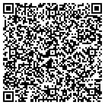QR-код с контактной информацией организации TELETASK