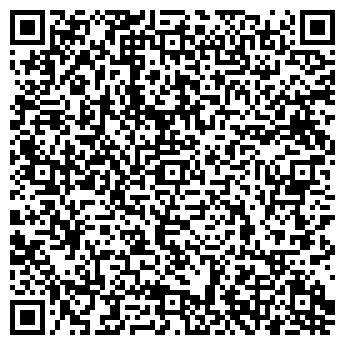 QR-код с контактной информацией организации ТОО «Реанимация ПК»