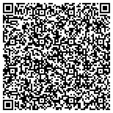 QR-код с контактной информацией организации Частное предприятие Web — мастерская «MStudio»