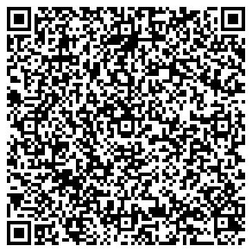 """QR-код с контактной информацией организации Учебный центр """"Гылым"""""""