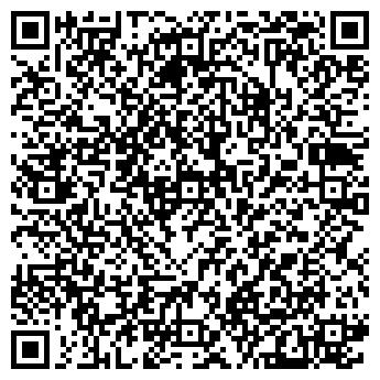 QR-код с контактной информацией организации Общество с ограниченной ответственностью Компания 1С:Первый БИТ