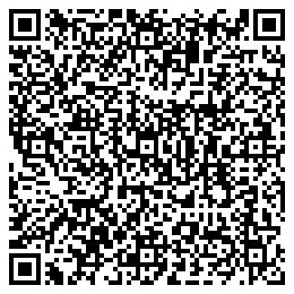 QR-код с контактной информацией организации УАПРОМ, ООО