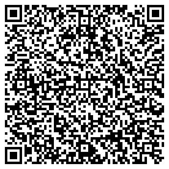 QR-код с контактной информацией организации Общество с ограниченной ответственностью ТОО «Драккар»