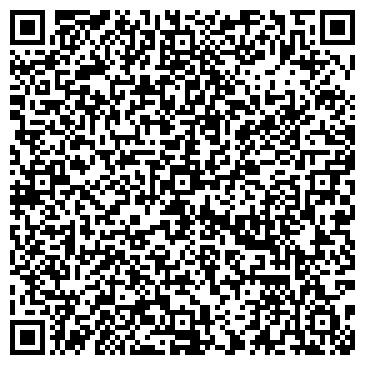 """QR-код с контактной информацией организации ТОО """"WAKE UP PROMOTION"""""""