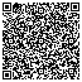 QR-код с контактной информацией организации Частное предприятие ИП «Волохова»