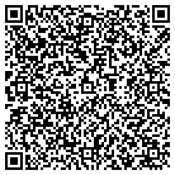 QR-код с контактной информацией организации «DeLuxe»