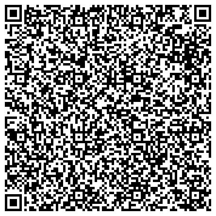 QR-код с контактной информацией организации ООО «ТЕАМ Лтд» - занимаемся продажей программного обеспечения, торгового оборудования и компьютеров, Общество с ограниченной ответственностью