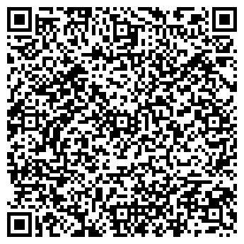 """QR-код с контактной информацией организации """"Мир шаров"""""""
